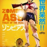 Zombie Ass (2011)
