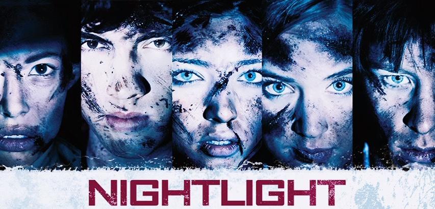 Nightlight D