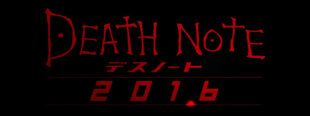 Death Note 2016 Still