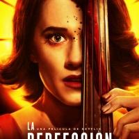 LA PERFECCIÓN (2018)