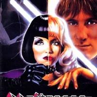 LA AMANTE (MAÎTRESSE, 1976)