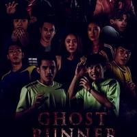 GHOST RUNNER (2020)